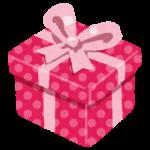 present_box