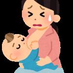 baby_junyu_itai
