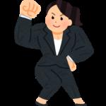 business_woman_macho