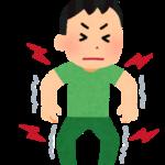 zenshin_kinnikutsuu