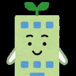 company_character1_baby