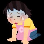karou_hoikushi_woman
