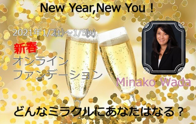 new-years-eve-3894621_640-7-4