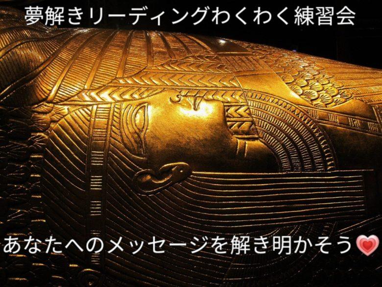 replica-of-tutankhamuns-treasure-792210_1280-1