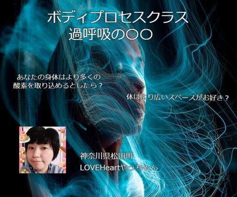 magical-6046020_1280-1-1