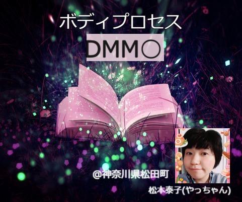 book-4133883_1280-2-2